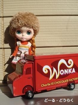 ウォンカのトラックとブライス.jpg